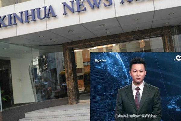 中共官媒推AI主播引熱議 人假聲音也假