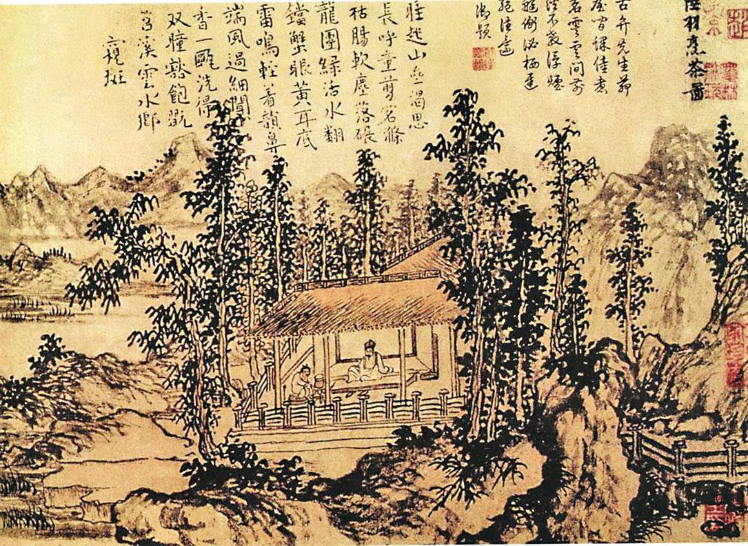 元.趙原〈陸羽烹茶圖〉(局部)。(臺北故宮博物院藏)