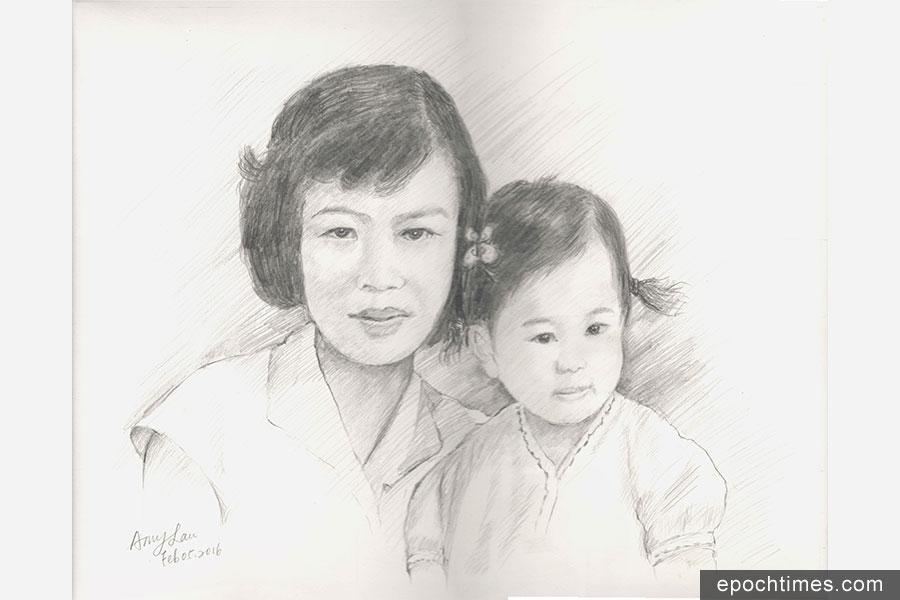 劉全艷女士手繪四歲時與母親在新馬路影樓所拍的合照。(出版社提供)