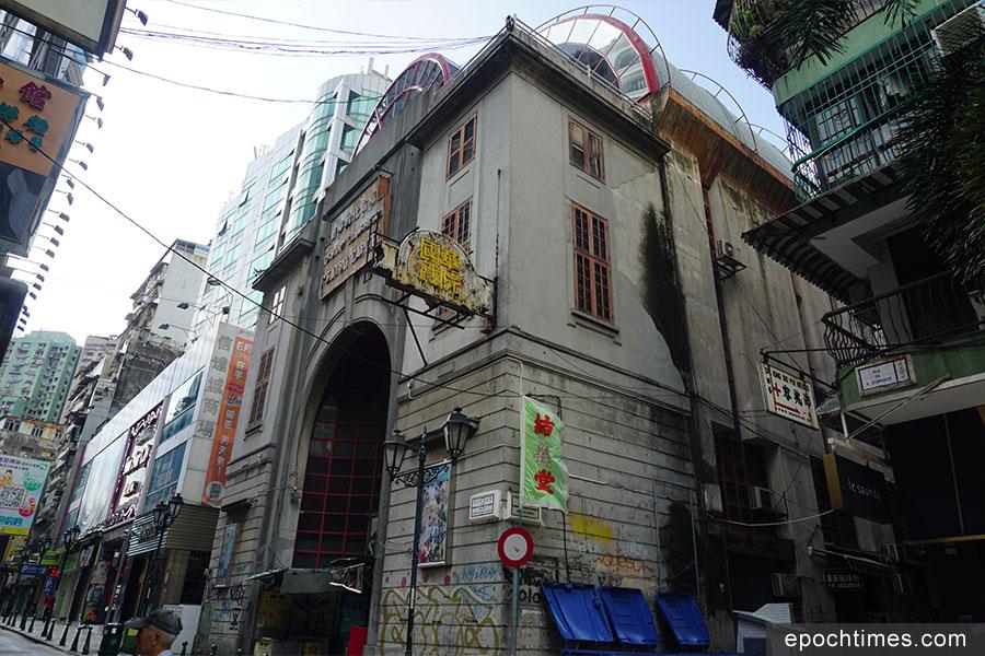 板樟堂街上的國華戲院商場。(曾蓮/大紀元)