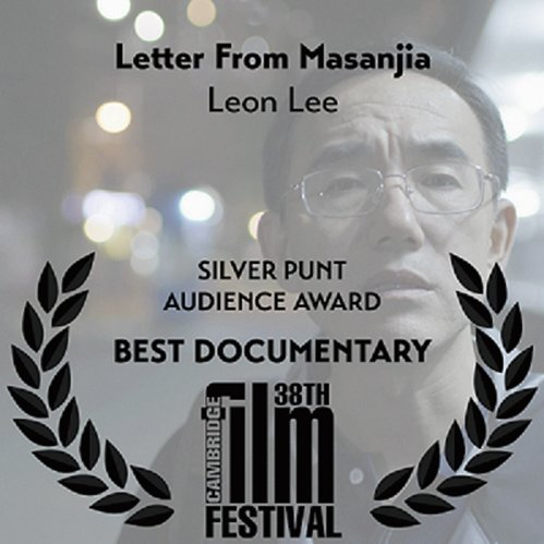 《求救信》獲英國劍橋電影節「銀船獎」