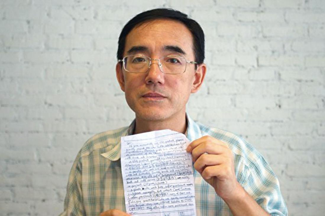 第91屆奧斯卡最佳紀錄片獎候選影片《求救信》。(Letter from Masanjia官網)