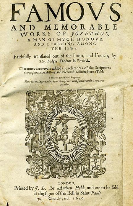 約瑟夫斯著作的翻譯本,1640年出版。(公有領域)