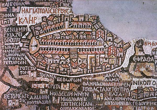 哈德良皇帝所建之城Aelia Capitolina,馬達巴馬賽克,西元6世紀。(公有領域)