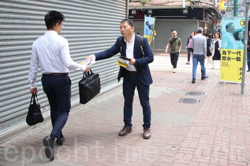 民主派設22街站全力支持李卓人