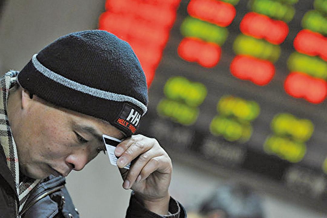隨著人民幣走軟及人民幣與美元的利差逐漸縮窄,全球投資者對中國債券市場投資熱情已開始降溫。(Getty Images)