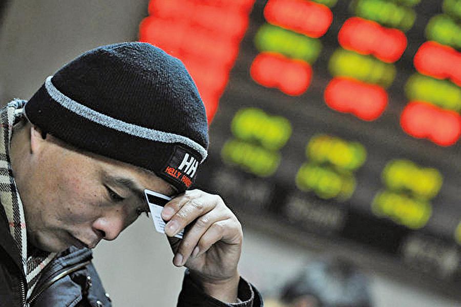 人民幣貶值削弱外國投資對中國債券需求