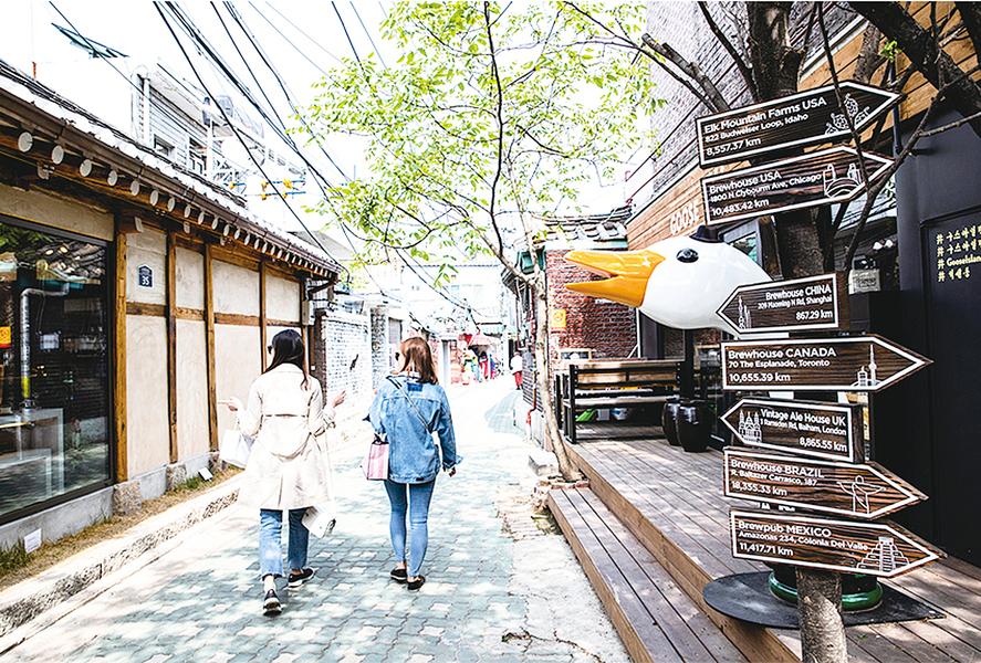秋日漫步好去處首爾蜿蜒小巷尋找隱藏的寶物