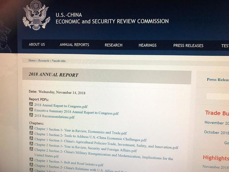 美國會報告批中共侵蝕港自治 促審視港獨立關稅區