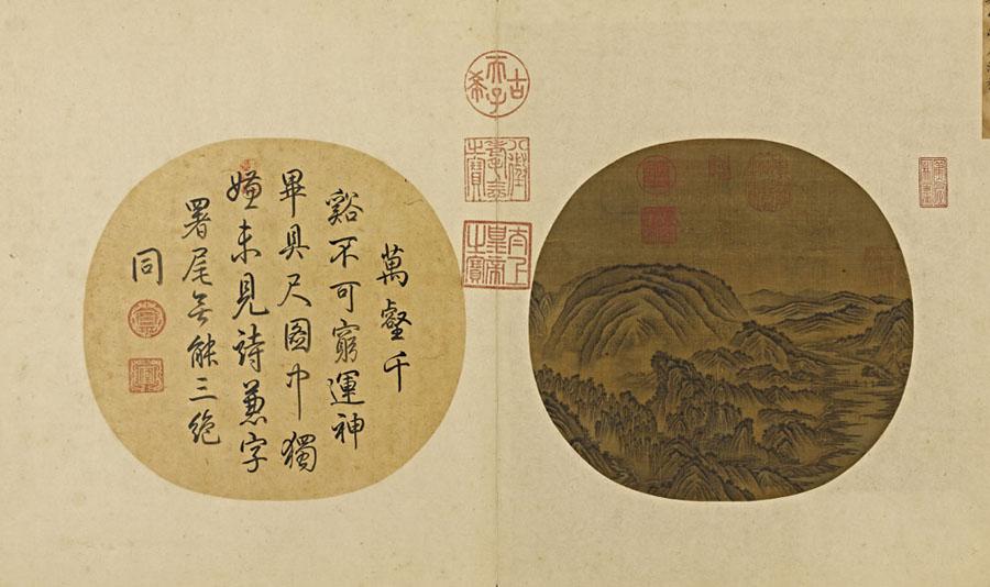 《峻嶺溪橋圖》,鄭虔,遼寧省博物舘藏