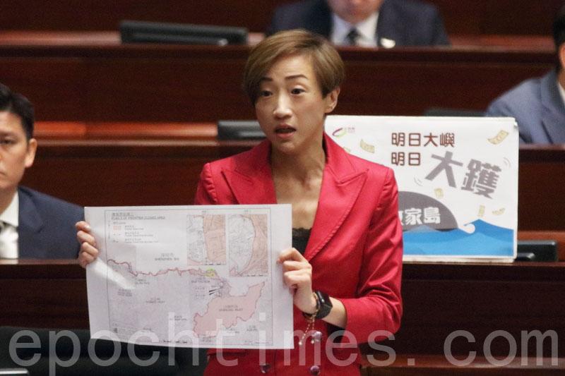 陳淑莊批評深圳市政府自行決定邊界,違《國務院令》及《基本法》。(蔡雯文/大紀元)