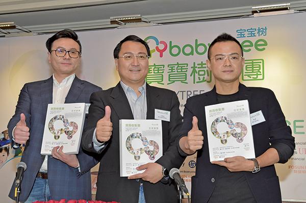 寶寶樹計劃發行2.5億股,一成在香港公開發售,招股價每股6.8-8.8港元,入場費4444.34港元,集資約2.18-2.82億美元。(郭威利/大紀元)