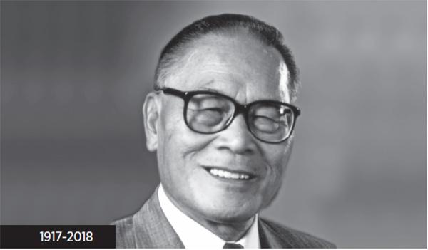 政壇元老鍾士元去世享年101歲