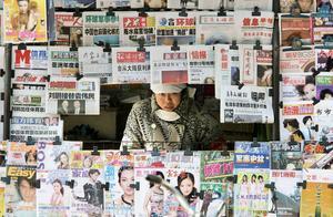 陸媒體界:中共下密令 嚴控經濟報道