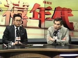 議員憂慮美國國報告 促港府游說平息事件