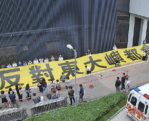 團體巨型橫幅反填海 冀集十萬簽名