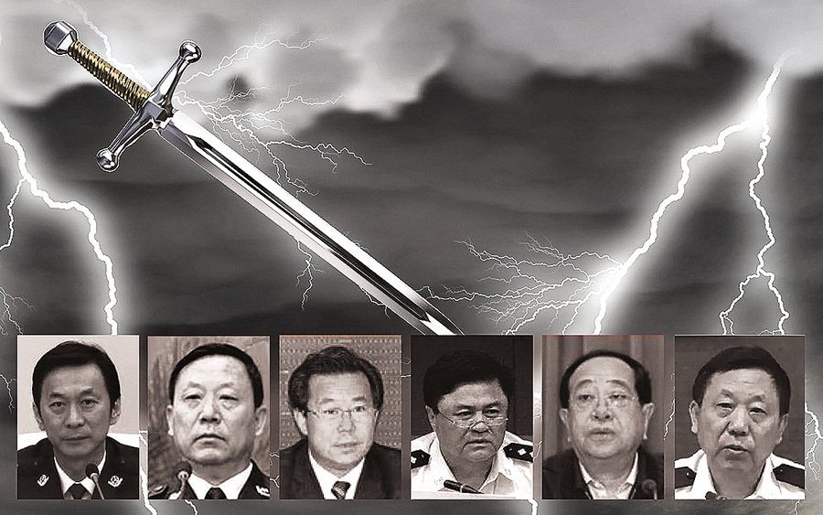 現世現報實錄:內蒙公安副廳長上吊亡