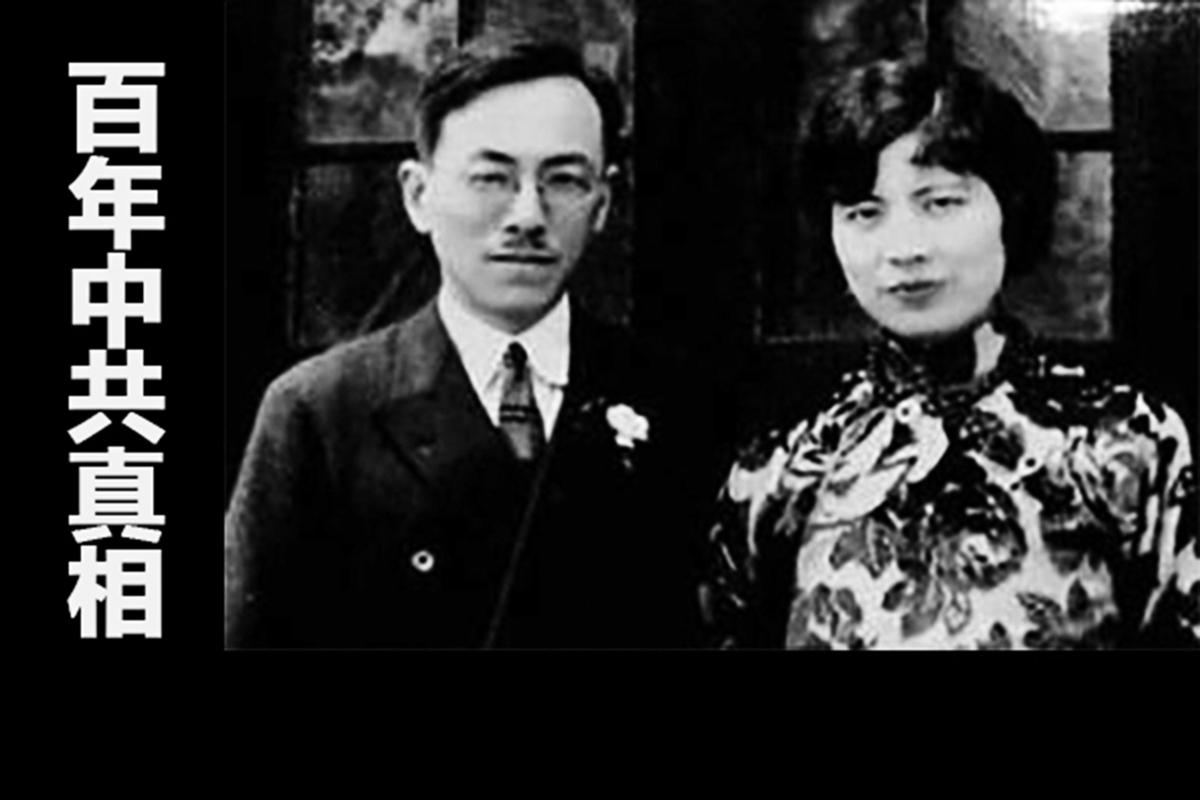 俞大絪夫婦文革中雙雙身亡。(網絡圖片)