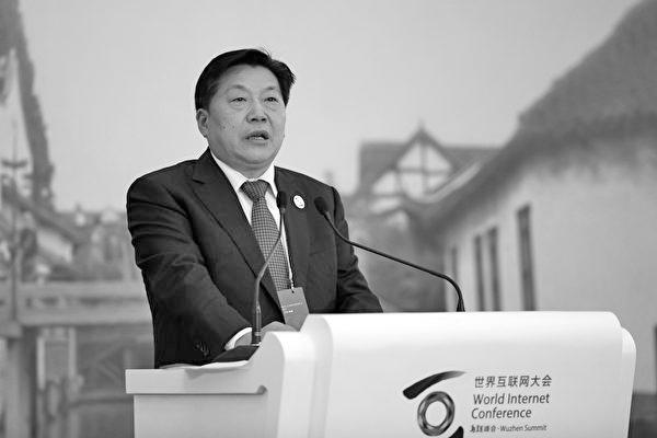 近日,官方曝光了中共中宣部前副部長魯煒的懺悔書手稿。(Getty Images)