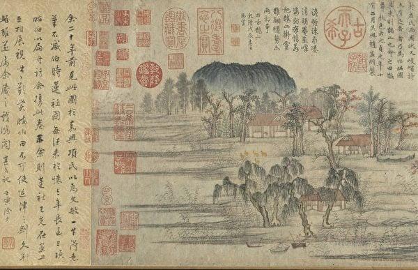 趙孟頫鵲華秋色卷(局部)(台灣國立故宮博物院提供)