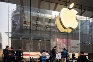 貴州國資委成大股東 中國iCloud隱私引擔憂
