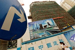 野村:大陸房地產冬天將至 明年或放鬆調控