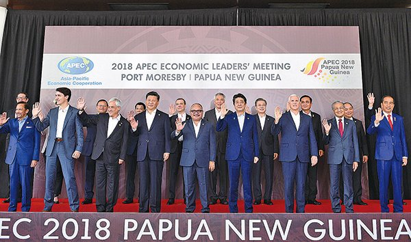 周日(11月18日),於巴布亞新幾內亞召開的亞太經合會在沒有共同宣言下閉幕。據悉,中美貿易和投資分歧難解,致使與會領袖無法就宣言達成共識。(SAEED KHAN/AFP/Getty Images)