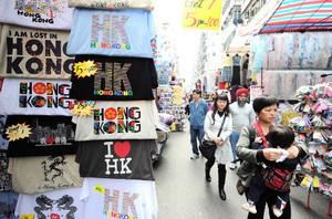 本港11月零售總銷貨額跌7.8%