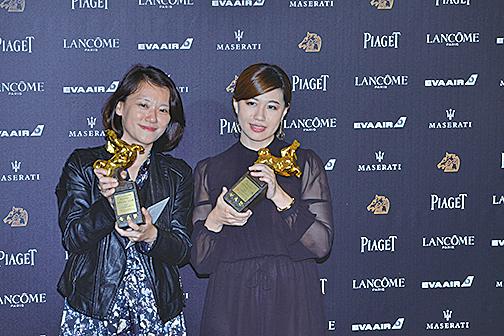 最佳紀錄片:《我們的青春,在台灣》。右一:導演傅榆。(王仁駿/大紀元)