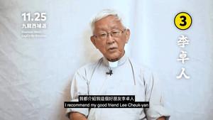 陳日君樞機拍短片呼籲選民支持李卓人