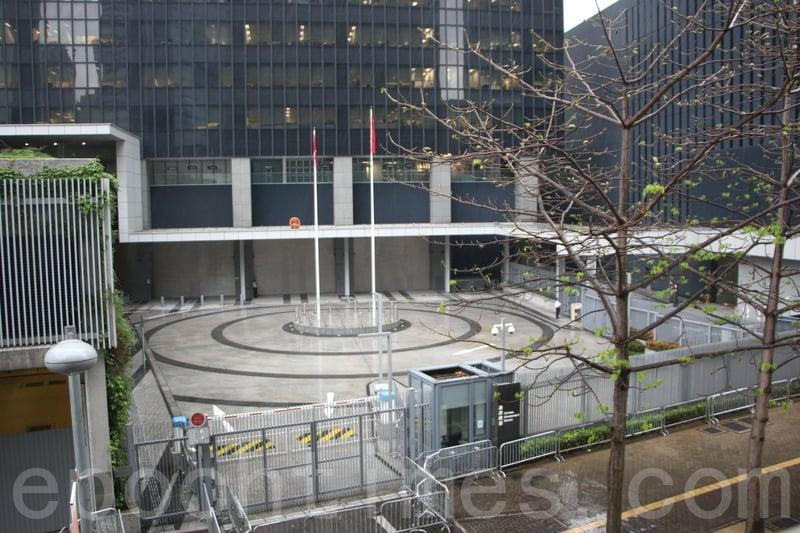 法庭裁定關閉「公民廣場」違憲