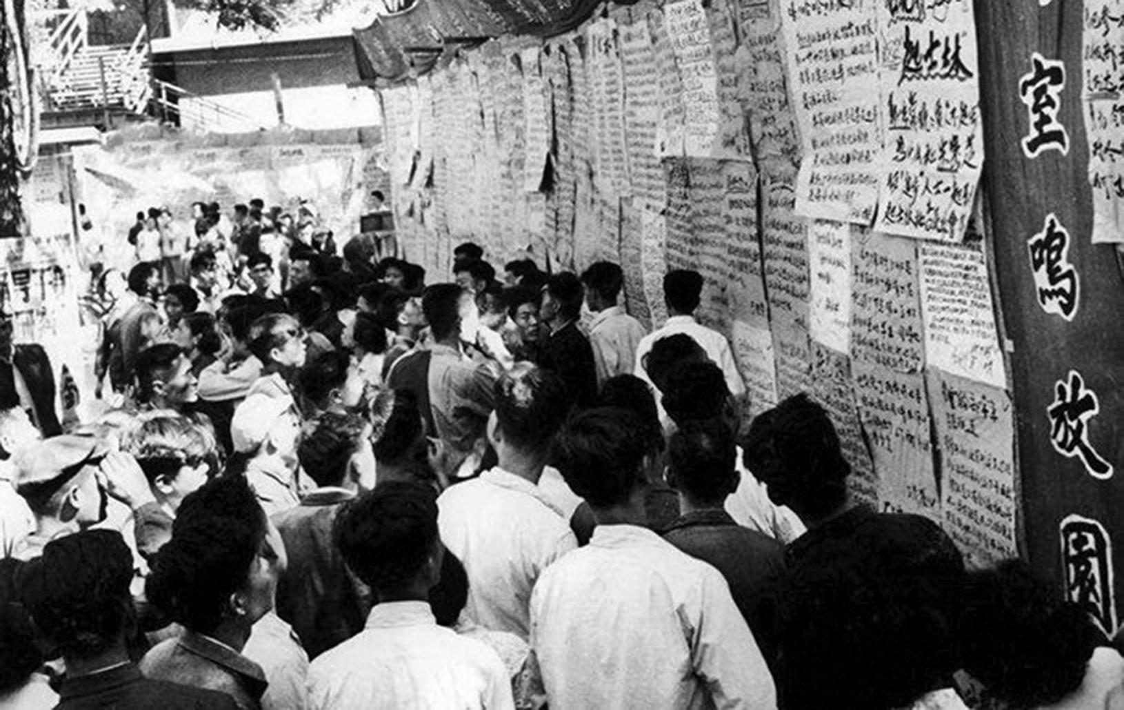 1957年夏天,席捲全國的「反右鬥爭」,使中華民族三百萬知識精英遭到了殘酷的迫害,各地看守所、監獄人滿為患。(網絡圖片)