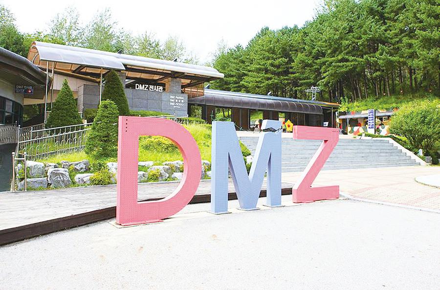 南韓歷史之地「DMZ非武裝地帶」