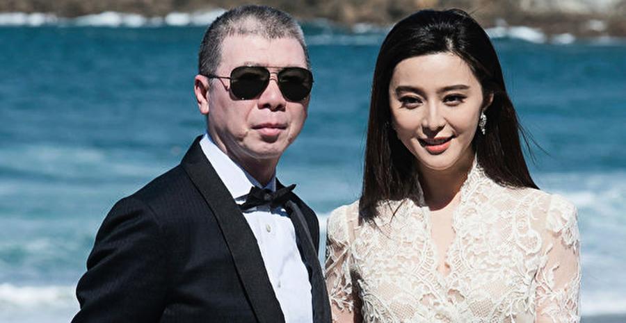 網傳馮小剛被罰20億元
