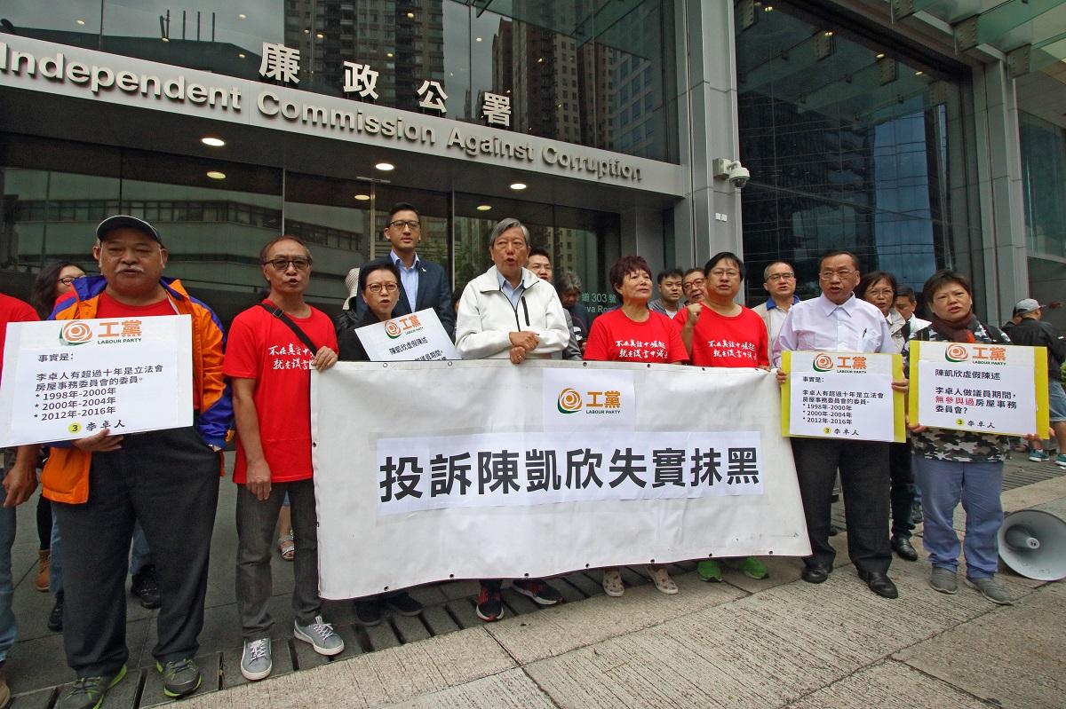 李卓人在多位立法會議員及選舉團隊的陪同下,向廉署舉報陳凱欣抹黑他。(蔡雯文/大紀元)