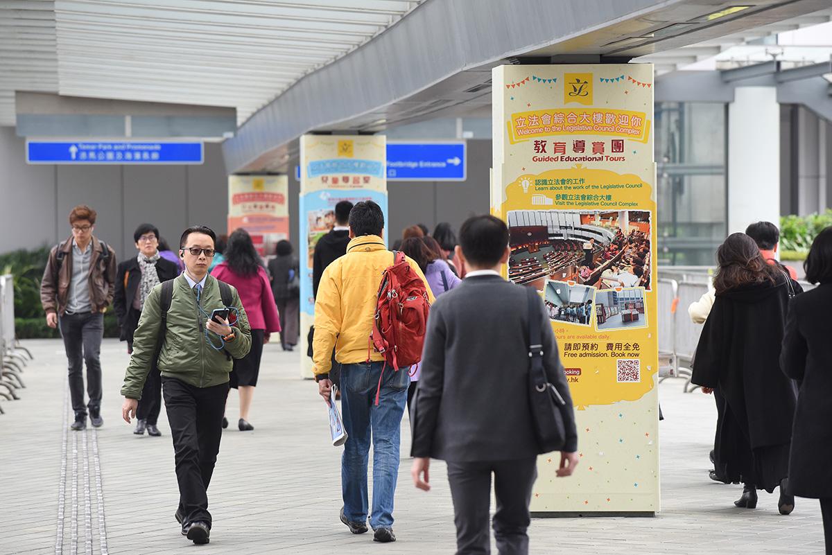 瑞士洛桑管理學院公佈《2018年世界人才報告》,香港排名下跌6位至第18位,同時在三項評分指標的表現都下跌。(政府新聞處)
