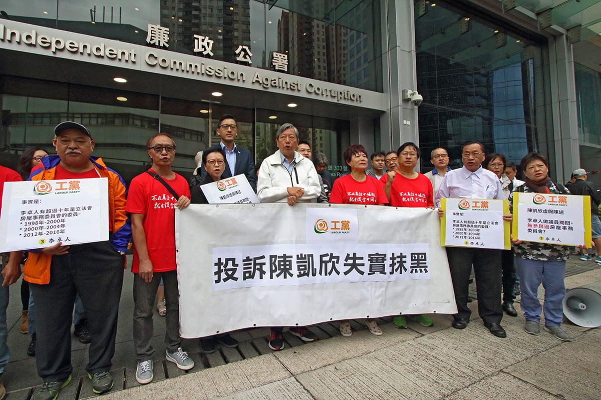 李卓人昨日在支持者陪同下,到廉政公署舉報陳凱欣作出虛假陳述,涉嫌選舉舞弊。(蔡雯文/大紀元)