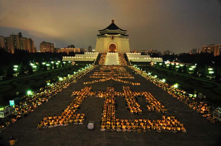 2004年7月18日,一千五百名法輪功學員排字「法正天地」。(明慧網)