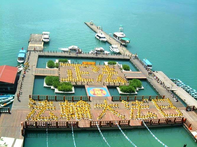 2002年法輪功學員排字慶祝法輪大法日。(明慧網)