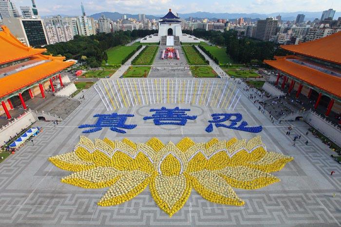 2010年11月27日,五千多名法輪功學員在台北自由廣場,排出立體蓮花圖形,映襯寶藍的「真、善、忍」三個大字。(明慧網)