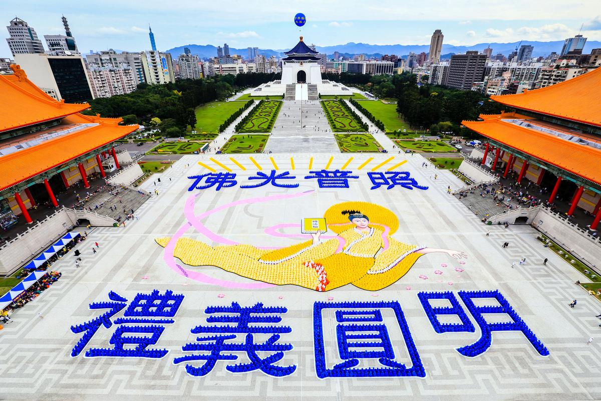 2014年11月8日,近六千名法輪功學員在台北自由廣場,排出「佛光普照 禮義圓明」八個大字。(明慧網)