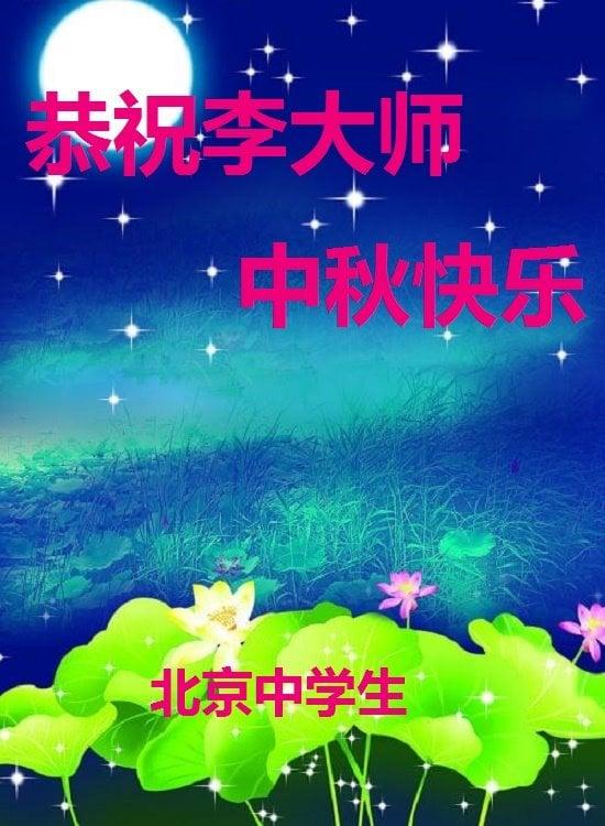 (明慧網)