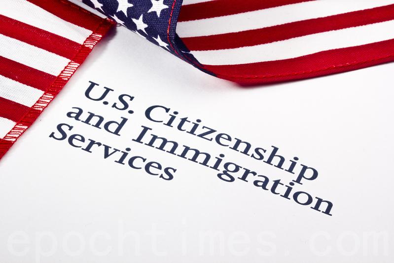 美移民局申請12億救援金 擬調漲簽證費用