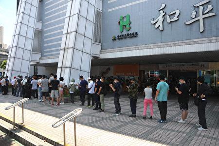 台灣疫情升溫,台北市升至第三級防疫警戒,和平醫院 16日湧現排隊打疫苗的人潮。 (中央社)