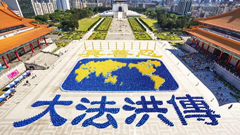 2019年11月16日約6,500名法輪功學員,在台北自由廣場排出壯觀圖像。(龔安妮/大紀元)