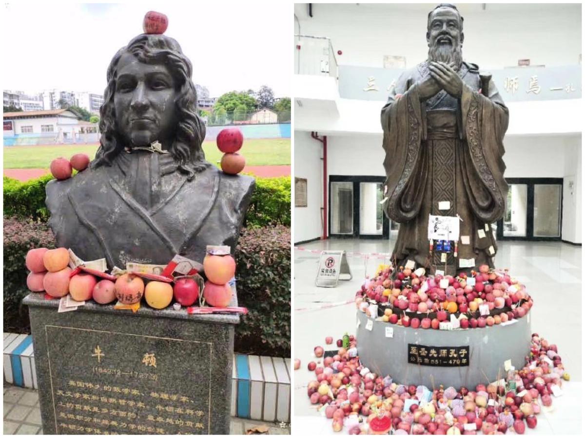 高考前夕,國內大學的牛頓、孔子雕像前擺滿水果供品。(微博圖片)
