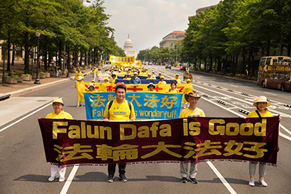 2017年7月20日,美國華盛頓特區國會山前,來自美東地區的部份法輪功學員舉辦盛大的「720」法輪功反迫害集會和遊行。圖為「法輪大法好」 的中英文橫幅。(戴兵/大紀元)