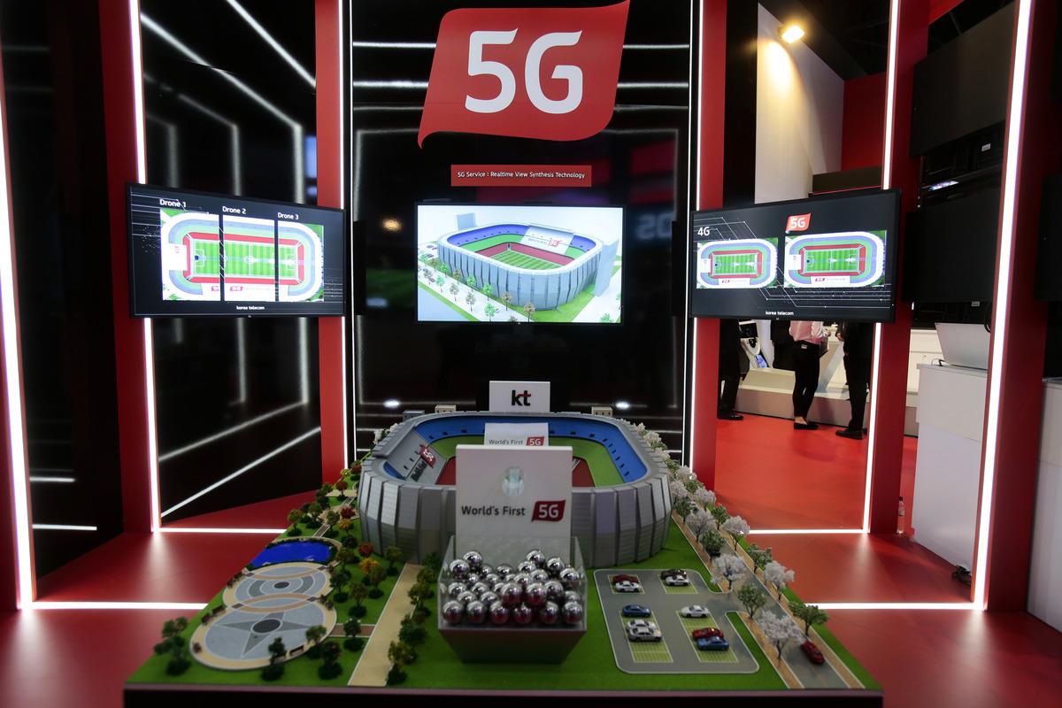 為了應對與中共有關的網絡盜竊和網絡間諜活動,歐盟將加強對中國科技公司的審查,以及強化設備供應鏈的透明度、監測及檢查等,避免華為5G設備進入歐洲市場。(Photo by Miquel Benitez/Getty Images)