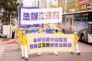 王友群:迫害持續21年 元兇江澤民必遭清算