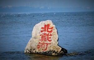 香港反修例運動引關注 北戴河會議或討論